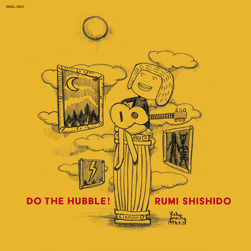 DO THE HUBBLE! with RUMI SHISHIDO