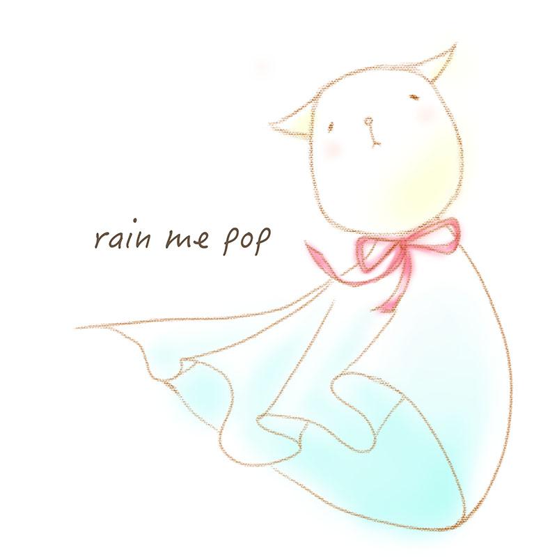 rain me pop