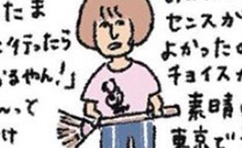 西村ひよこちゃん